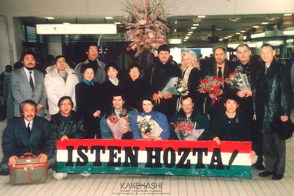 Szolnok windquintet concert tour in Japan in 1996.