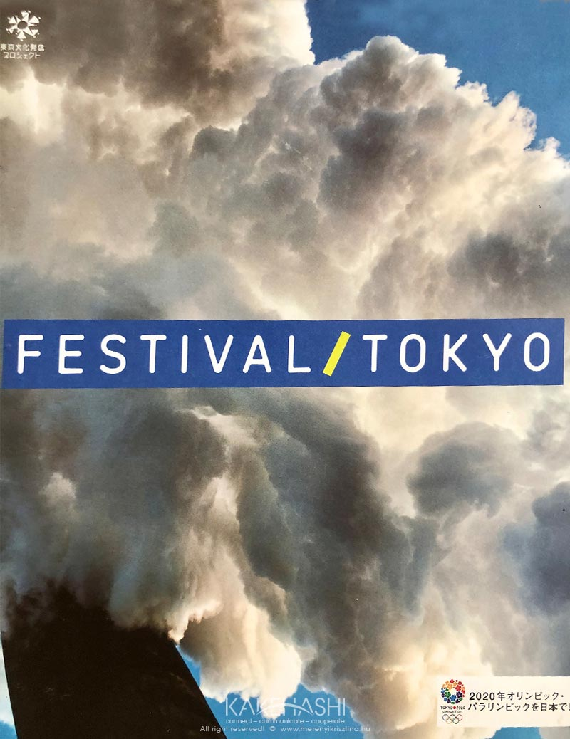 The poster of Festival Tokyo