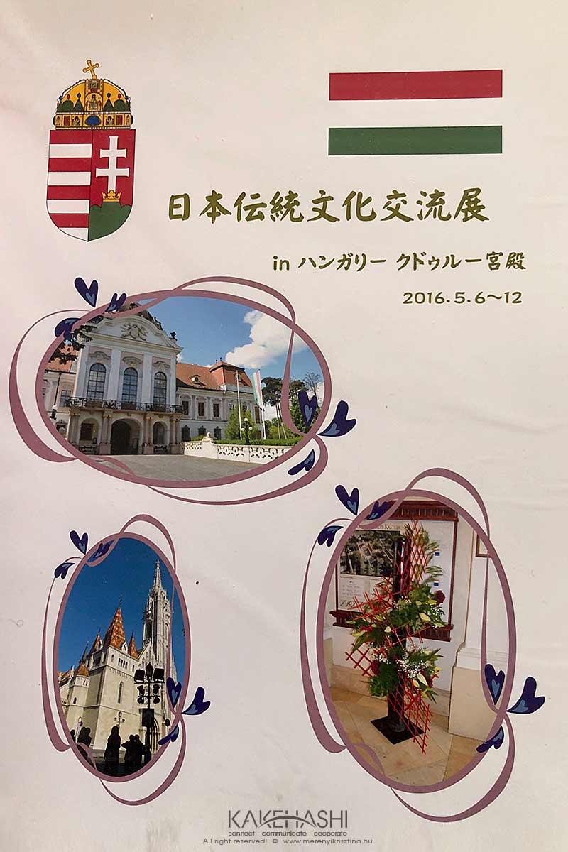 Japanese exibition in Gödöllő