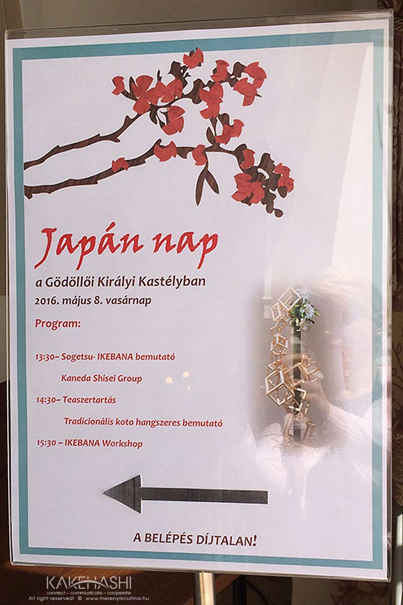 Poster of the Japanese Day in Gödöllő