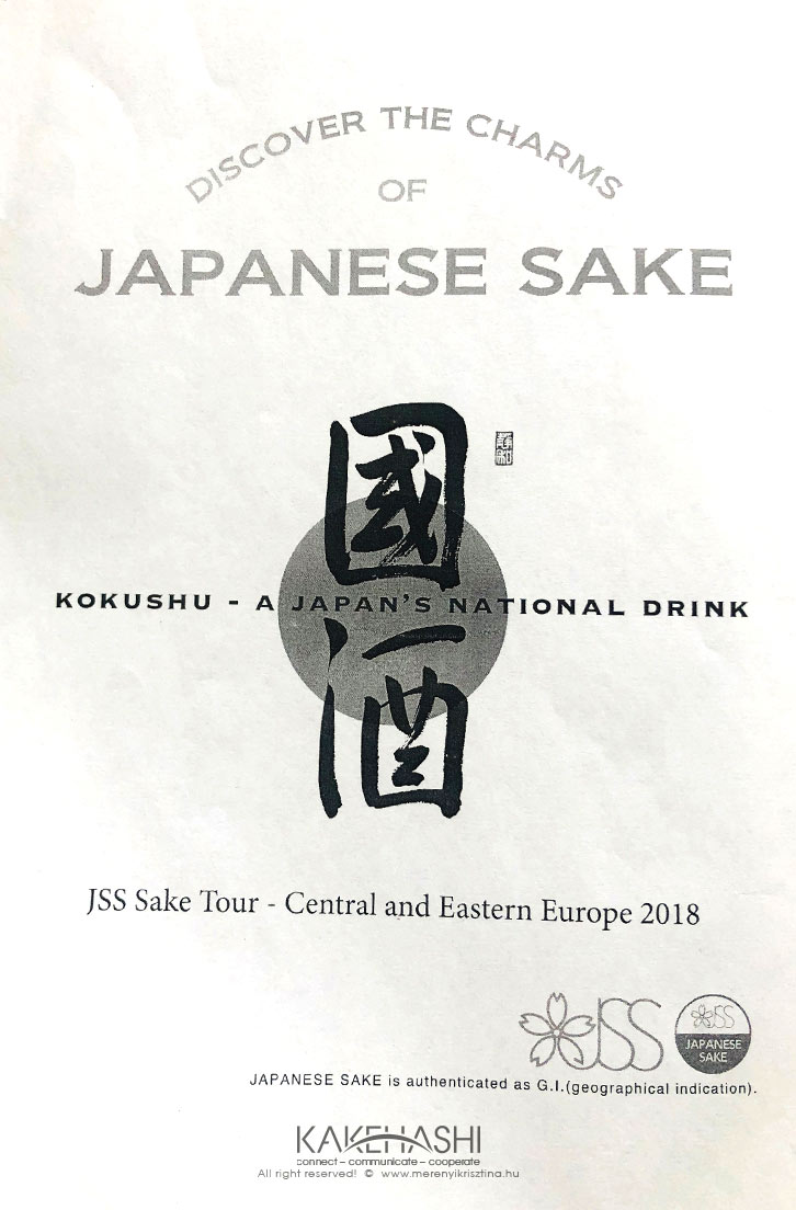 Japanese sake exhibition in Budapest
