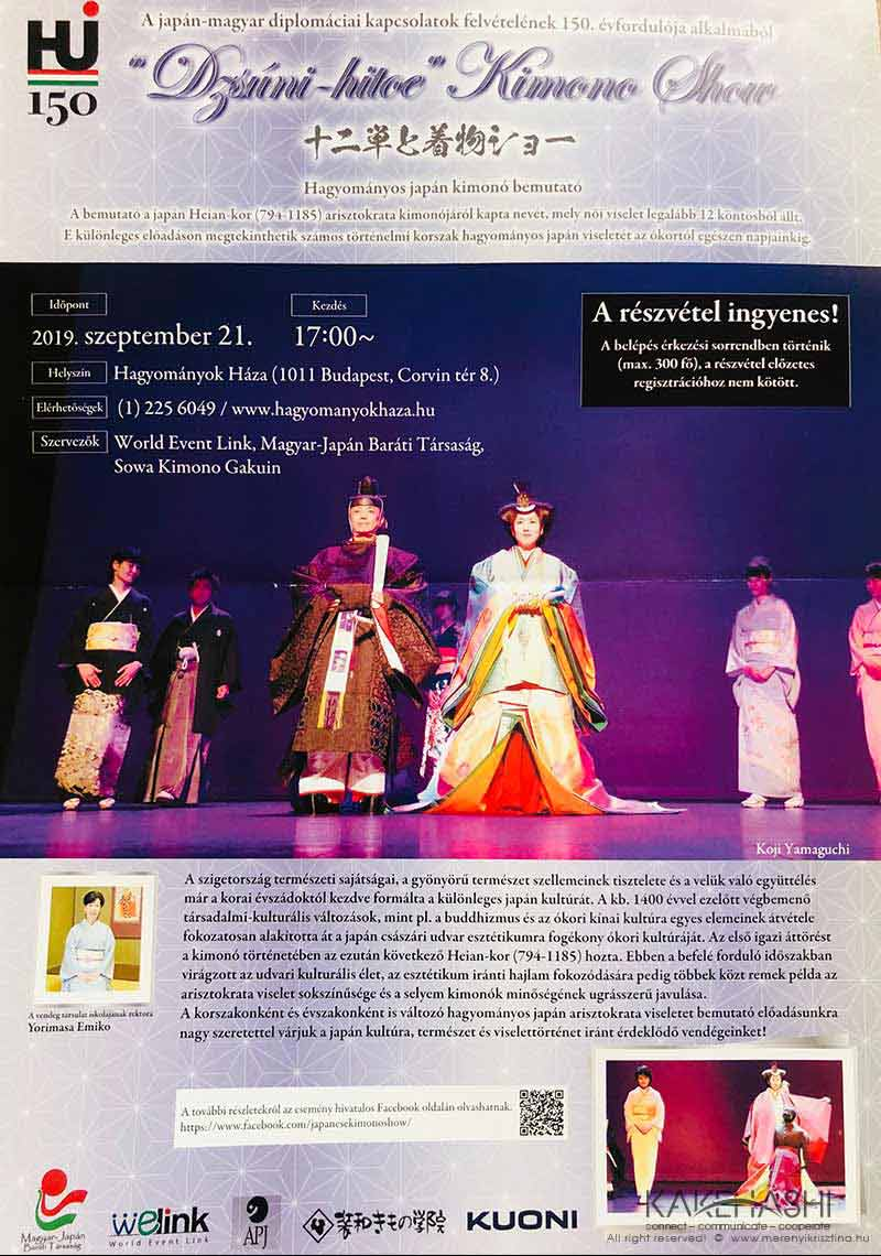 Kimono show in Budapest, on the occasion of the 150th anniversary of the Hungarian-Japanese diplomatic relations, autumn of 2019