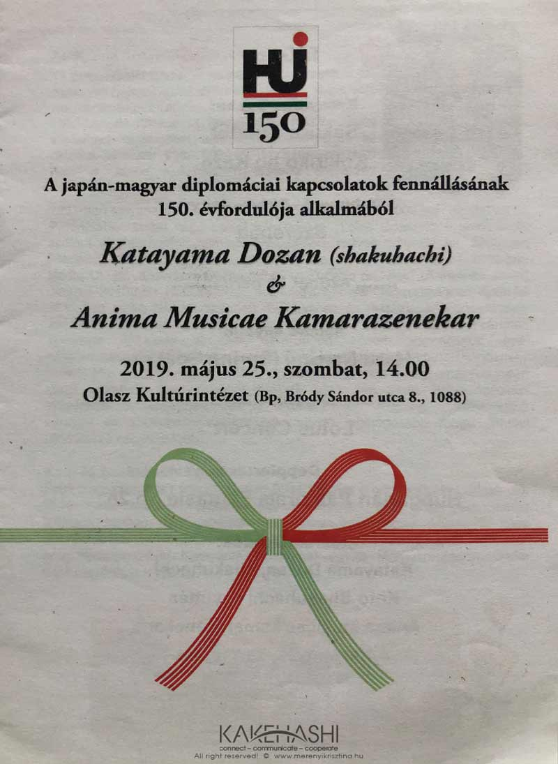 Poster of traditional Japanese music concert - Budapest, 2019