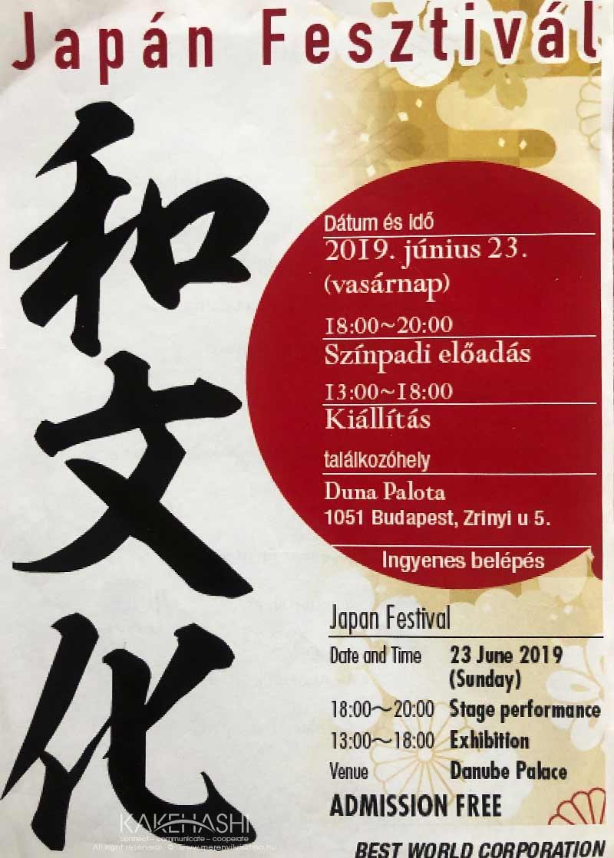 Poster of the summer Japanese Festival of 2019, in Duna Palota