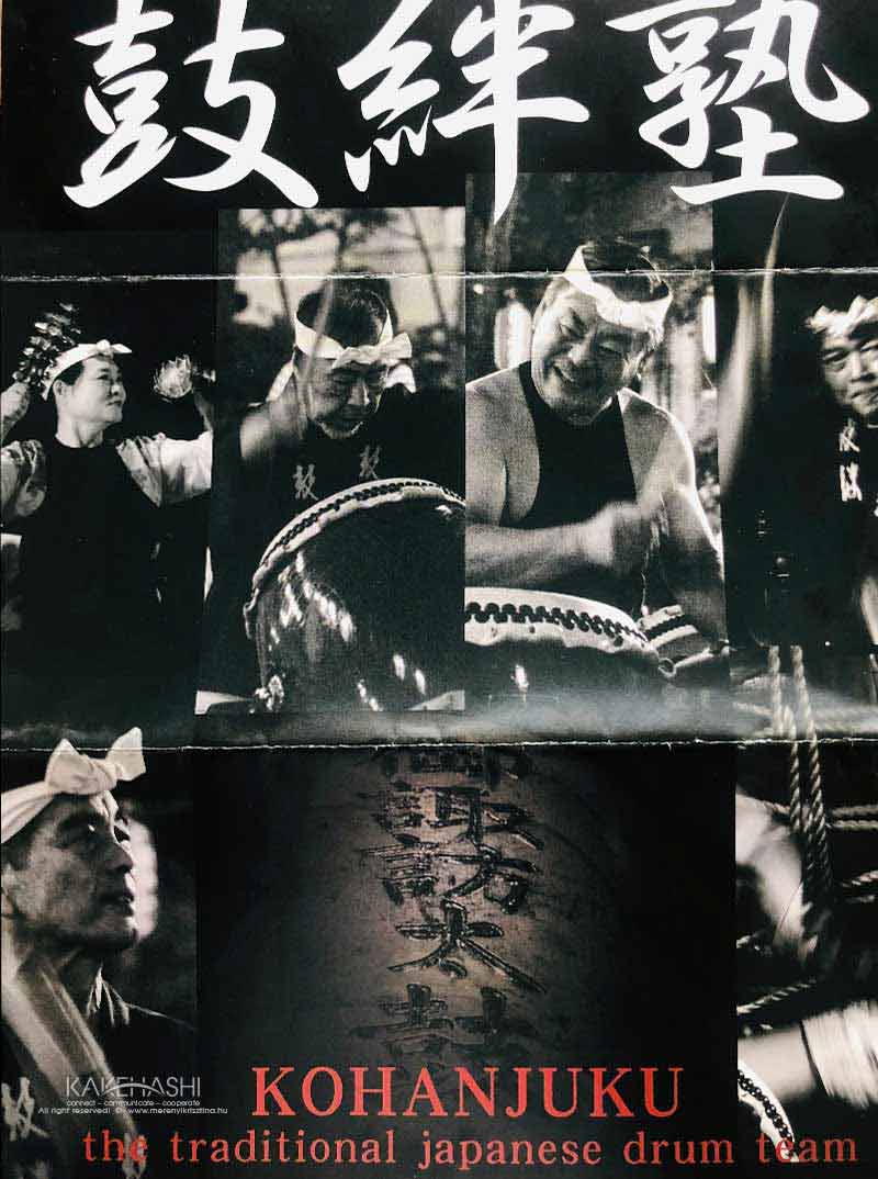 Poster of traditional Japanese drum concert in 2019